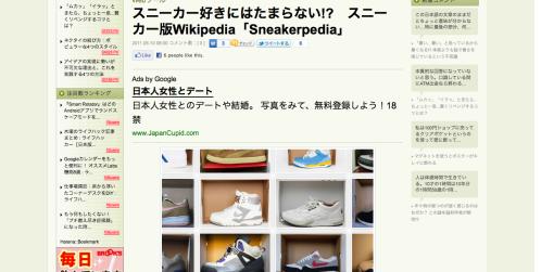 lifehacker japan