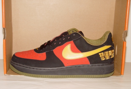 Nike Air Force 1 Chamber of Fear uploaded by BRINX