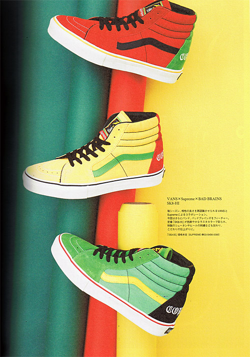Van x Supreme x Bad Brains SK8-Hi Collection Ad