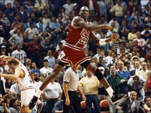 "Michael Jordan ""The Shot"" Celebration"