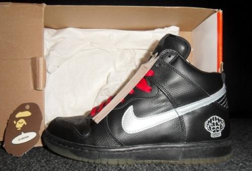 """d25d30a1d483c Sneaker Spotlight  Nike Dunk High """"Pharrell"""""""